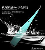 沖牙器 清除牙結石去除器清潔器家用電動洗牙器超聲波工具去牙石牙垢神器 酷斯特數位3c
