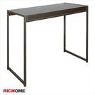 【RICHOME】TA301-1《日爾曼皮面時尚工作桌》辦公桌 兒童桌 電腦桌 和室桌 茶几桌