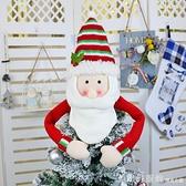 聖誕樹頂星創意老人雪人麋鹿公仔ins場景布置布藝卡通大號樹頂星 聖誕狂歡節