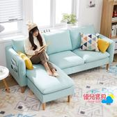 雙十二鉅惠 沙發小戶型三人組合貴妃轉角現代簡約客廳整裝北歐布藝沙發經濟型
