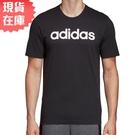 【現貨】Adidas ESSENTIALS LINEAR 男裝 上衣 短袖 休閒 純棉 黑【運動世界】DU0404