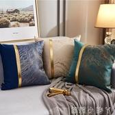 輕奢北歐沙發抱枕靠墊奢華客廳美式大靠枕樣板房簡約抱枕套不含芯 蘿莉小腳丫 NMS