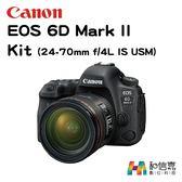 【和信嘉】Canon EOS 6D MarkII Kit (24-70 f/4L IS USM) 單鏡組 6D2 台灣公司貨 原廠保固一年