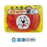 白熊驚奇暖暖包(日本原裝進口小白熊暖暖包) -10入【富康活力藥局】