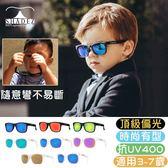 *蔓蒂小舖孕婦裝【M0011】*瑞士SHADEZ 兒童可彎折抗UV頂級偏光太陽眼鏡.3-7歲