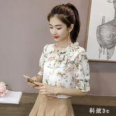 新款甜美娃娃衫上衣超仙氣質小碎花清新圓領氣質雪紡衫女 js4308『科炫3C』
