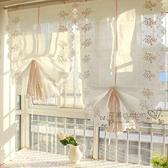 宜家►魔術貼羅馬窗簾 免打孔安裝廚房半簾 刺繡飄窗紗 升降提拉氣球簾 (83*135cm)