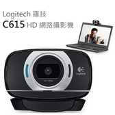 Logitech 羅技 C615 HD 網路攝影機 Full HD 1080p 折疊式 自動對焦