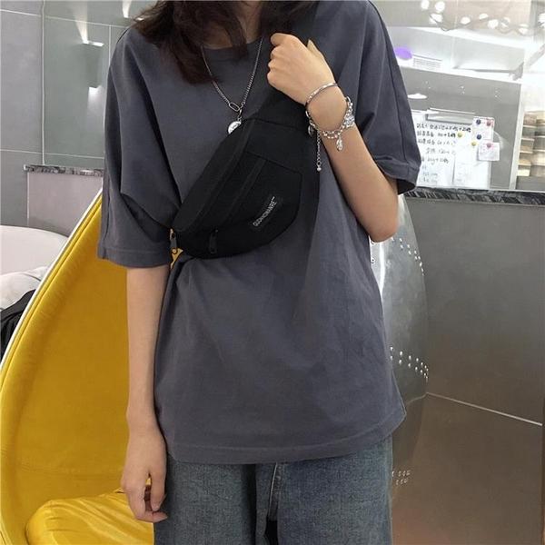 腰包 ins包包 新款2021韓版個性百搭女包帆布包單肩斜挎包腰包胸包女包【快速出貨八折優惠】