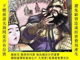 二手書博民逛書店LEGENDS罕見FROM CHINA THREE KINGDOMSY278173 WEI DONG CHEN