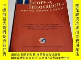 二手書博民逛書店Theory罕見and Innovation in Intern
