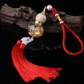 創意葫蘆汽車用掛件車載車內香水吊墜掛飾保平安符裝飾品擺件吊飾 范思蓮恩