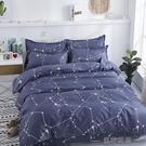 床套 被套單件雙人被罩床上用品褥罩家紡三件套