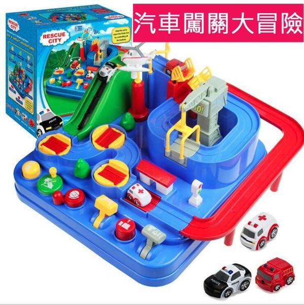 【Love Shop】托思奇汽車大冒險 闖關大冒險 兒童汽車闖關滑行 軌道車玩具