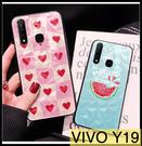 【萌萌噠】VIVO Y19 (6.53吋) 少女系菱形殼 美少女 小鱷魚 全包軟邊 菱形背板 手機殼 手機套