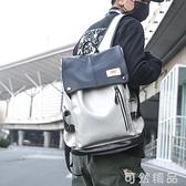 校園高中大學生男後背包PU皮質韓國大容量超火背包