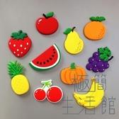 冰箱貼磁貼可愛卡通水果軟磁貼軟膠帖照片吸一套【極簡生活】