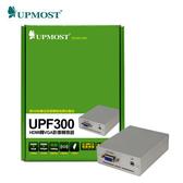 登昌恆 UPMOST UPF300 HDMI轉VGA 單向 影像轉換器