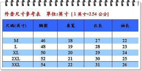 MILD STAR 男女運動休閒防水透氣刷毛裡外套-中灰#JW305707
