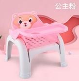 兒童餐椅 兒童椅折疊多功能三合一兒童餐椅家用吃飯可坐躺兩用洗頭神器TW【快速出貨八折搶購】
