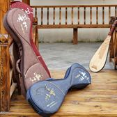 吉他包琵琶包成人便攜輕便雙肩復古印花琵琶琴包琵琶套袋專用袋 台北日光