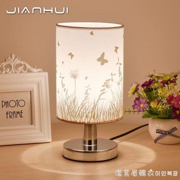 台燈臥室床頭燈浪漫簡約現代創意節能小夜燈可調光歐式小台燈 igo漾美眉韓衣