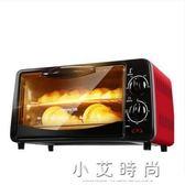 220V 電烤箱多功能家用廚房工具烘焙小烤箱10L KX-10J5 小艾時尚.igo