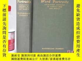 二手書博民逛書店1938年,精裝原版,名人傳《罕見WORD PORTRAITS》