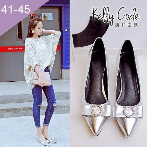 大尺碼女鞋-凱莉密碼-時尚金屬色名媛風水鑽尖頭低跟鞋5cm(41-45)【QI331-5】銀色