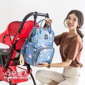 大容量雙肩媽咪包手提媽媽包母嬰包寶寶外出背包 全店88折特惠