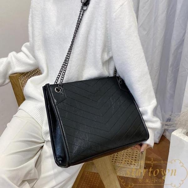 高級感大包包女側背百搭時尚容量女鏈條斜背包【繁星小鎮】
