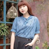 Poly Lulu 滿版羽毛印花縮口袖上衣-藍【91020045】