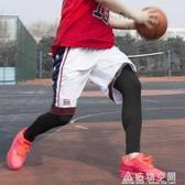 籃球絲襪護腿褲襪護小腿專業運動護膝裝備全套護具襪套男跑步長款 名購居家
