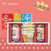 【愛不囉嗦】萃果飄香 綜合堅果禮盒(為愛發聲聯名款)
