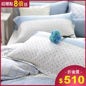 天絲枕套2入 天絲300織/安德利[鴻宇]台灣製2059