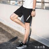短褲男五分休閒褲子夏天沙灘薄款女跑步健身速幹寬鬆運動籃球中褲      芊惠衣屋