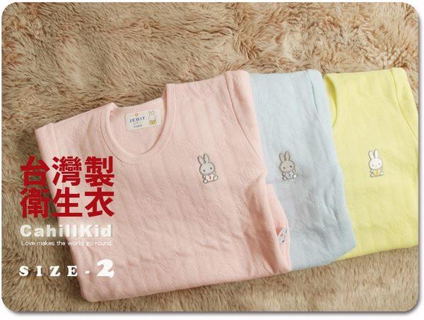 【Cahill嚴選】小乙福三層棉長袖衛生衣- 8號(7-8歲)