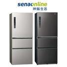 Panasonic 610L三門鋼板自動製冰冰箱 NR-C611XV-V/L(絲紋黑/絲紋灰) 神腦生活