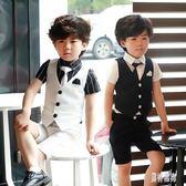 男童禮服 兒童西裝馬甲套裝英倫夏季男孩婚禮花童主持人短袖小西服TA465『男神港灣』