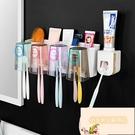 免打孔牙刷架透明牙刷杯收納盒創意衛生間牙刷置物架【小玉米】
