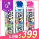 【3件$399】日本 興家安速 冷氣清潔劑(420ml) 森林/無香/花香 3款可選【小三美日】免水洗 $199