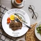 西餐盤 早餐盤創意盤子北歐餐具網紅 ins風平盤西餐牛排家用套裝菜盤碟子【快速出貨八折鉅惠】