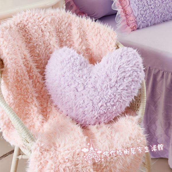 刷毛 愛心 含芯 長絨 可愛 馬卡龍色 抱枕 冬天暖物 公主風 可拆 靠墊 佛你企業