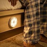 床頭燈 智能人體感應小夜燈LED聲控燈光控可充電池式家用過道樓道無線【快速出貨八折下殺】