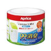 愛普力卡 Aprica  尿布處理器專用替換膠捲盒(3入) 2022671 好娃娃
