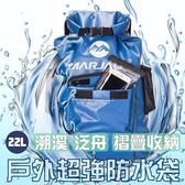 戶外超強防水袋 氣密 防水包【BG003】防水桶包 衣物防水袋 遊泳包 沙灘袋 泛舟 潛水 登山 漂流袋