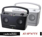 助聽用擴音器 / 無線喇叭/ 影音同步擴音機/ 擴音器/ 助聽用擴音機/ 銀法族好幫手
