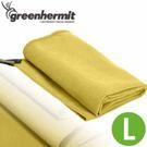 超細纖維速乾毛巾《綠》