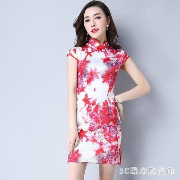 中大尺碼改良式旗袍短款大碼荷花絲綢修身顯瘦復古改良旗袍裙連衣裙洋裝 LH5716【3C環球數位館】