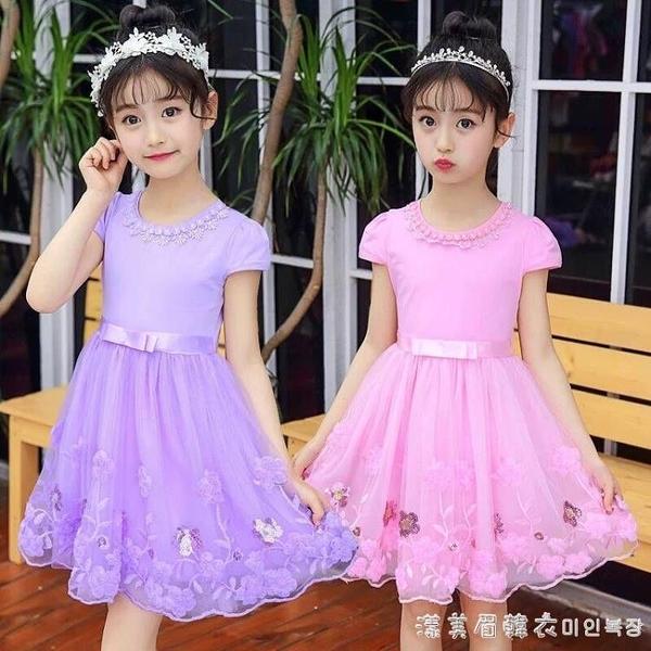 女童洋裝/連衣裙夏裝2021新款洋氣兒童裝夏季裙子小女孩純棉短袖公主裙 美眉新品